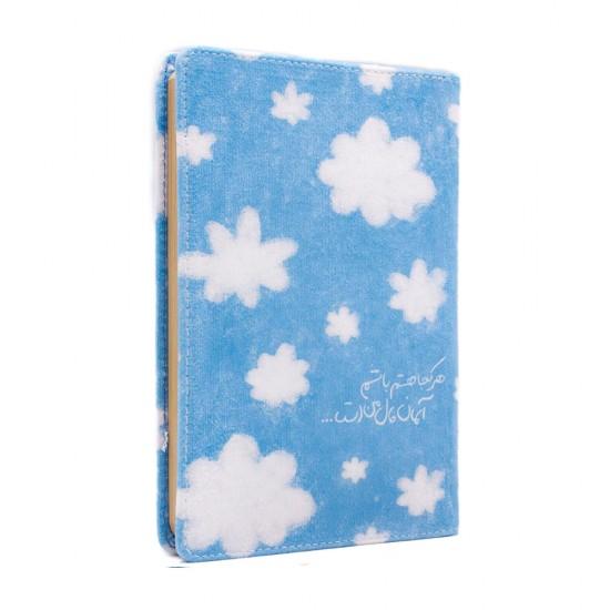 دفتر یادداشت ابرها