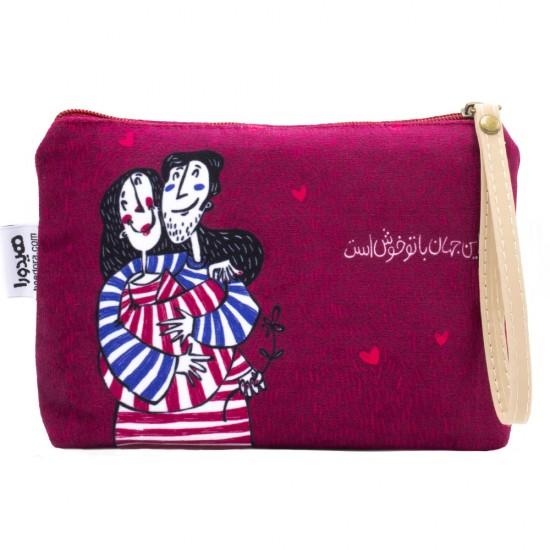 کیف لوازم آرایش این جهان با تو خوش است- قرمز